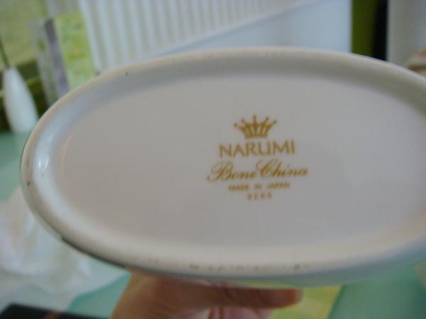 日本進口NARUMI骨瓷