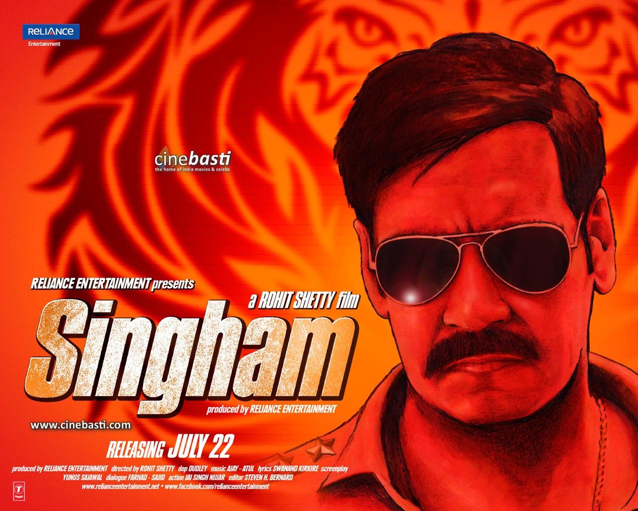 Singham_movie_wallpaper___1.jpeg