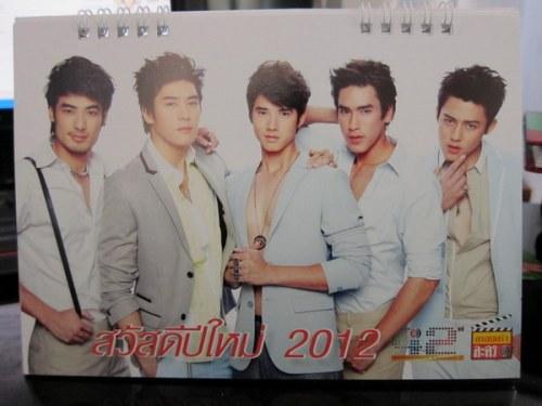 ch3_2012_calendar_cover.jpg