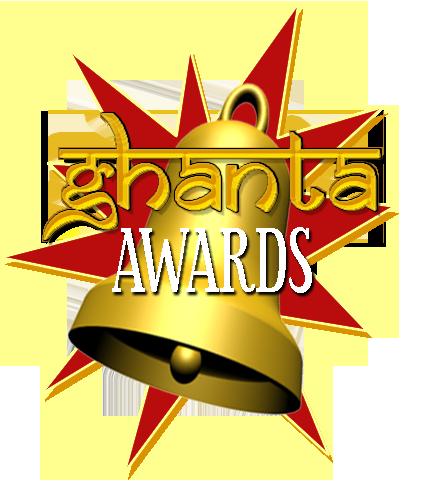 ghanta_logo_0