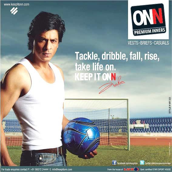 SRK-ONN2