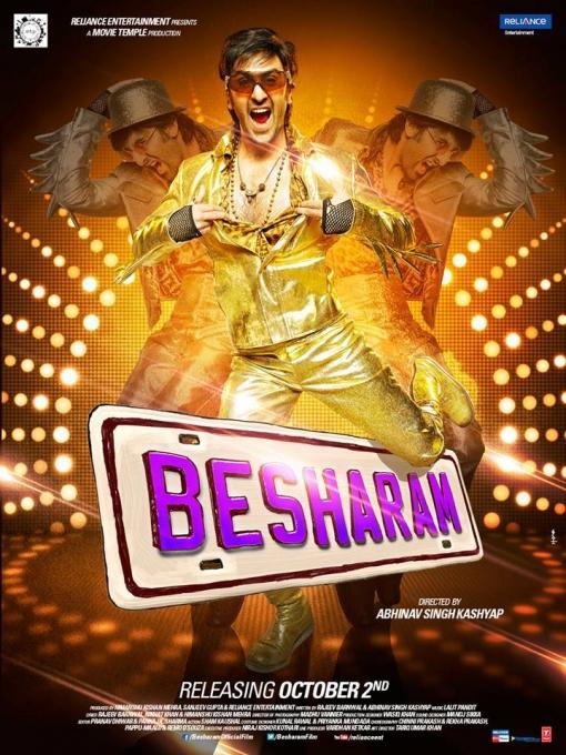 besharam-poster_13752483700