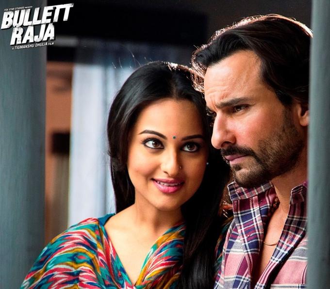 sonakshi-sinha-saif-ali-khan-still-from-film-bullet-raja_138364129420