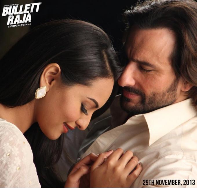 sonakshi-sinha-saif-ali-khan-romantic-still-from-film-bullet-raja_138364129410