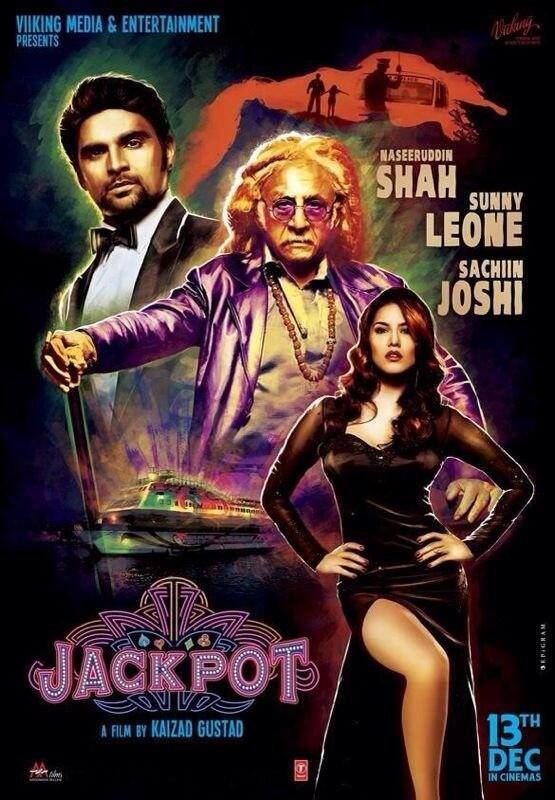 sunny-leone-s-jackpot-first-look-poster_138301392400