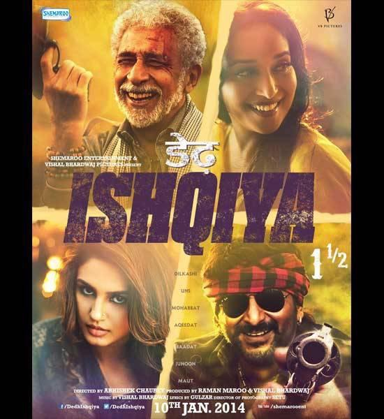 Dedh-Ishqiya-movie-poster