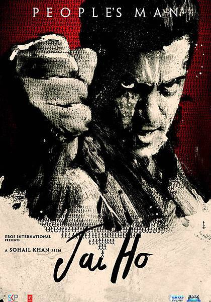 jai-ho-first-look_138682265000