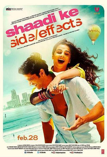 shaadi-ke-side-effects-poster_138968777400