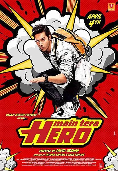 main-tera-hero-poster_139055932700