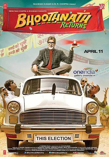 bhoothnath-returns-poster_139339661300
