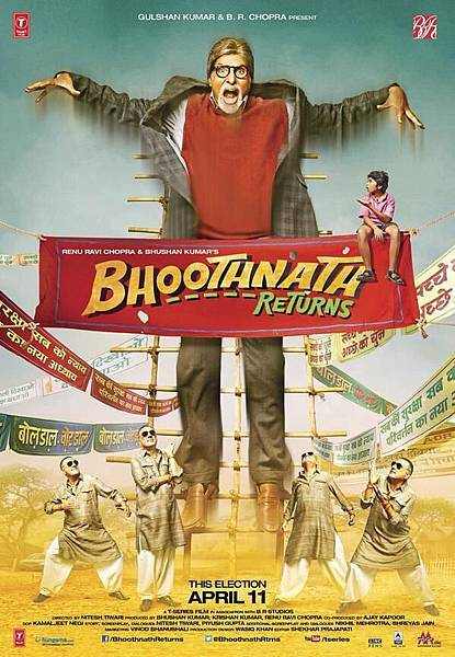 bhoothnath-returns-poster_139334774000