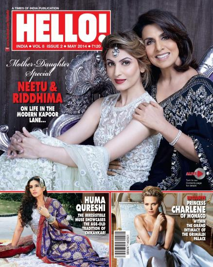 HELLO_MAY_2014_COVER