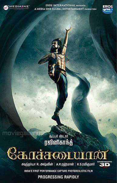 rajini_kochadaiyaan_first_look_posters_wallpapers_0597
