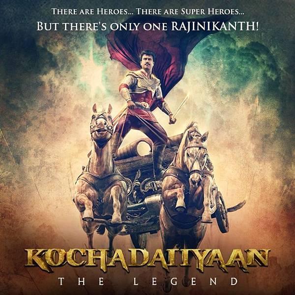kochadaiyaan_137877999300