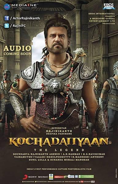 kochadaiyaan-new-poster_139399189900