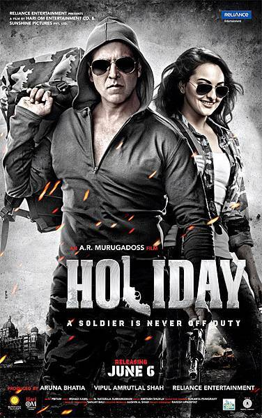 holiday-poster_139684786700