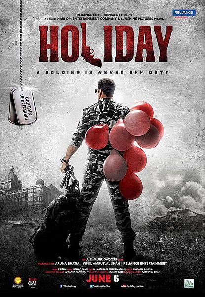 holiday-poster_139381377100