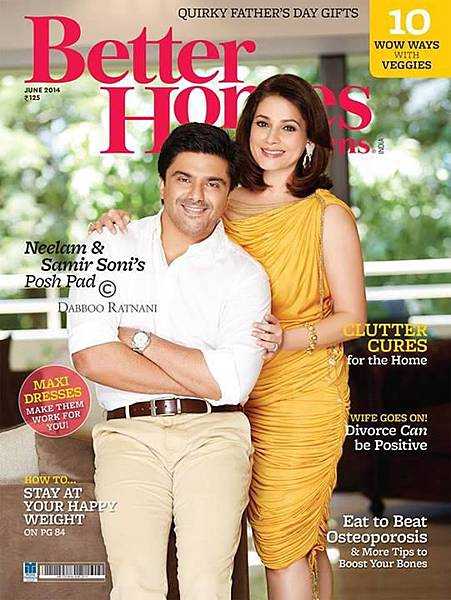 neelam and sameer soni on better homes cover