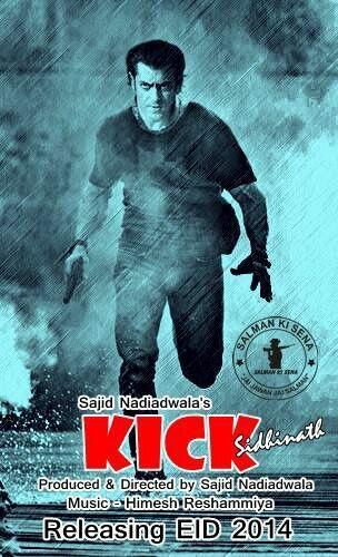 kick-poster_139323147500