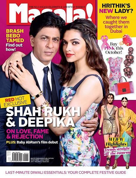 SRK_DP_Masala