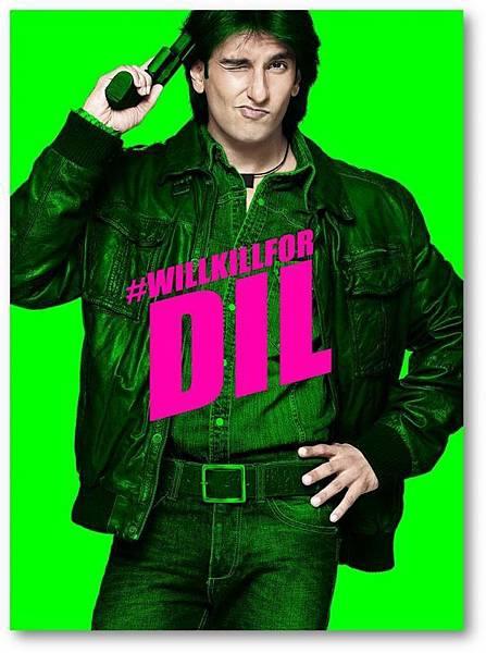 505444-kill-dil