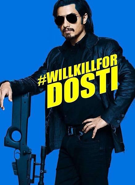 505445-kill-dil