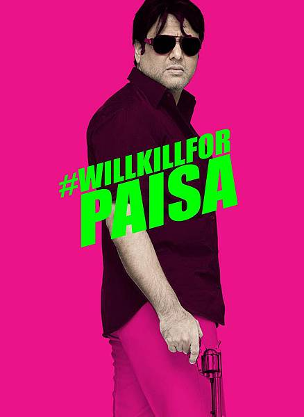 govinda-first-look-in-kill-dil_141086042100