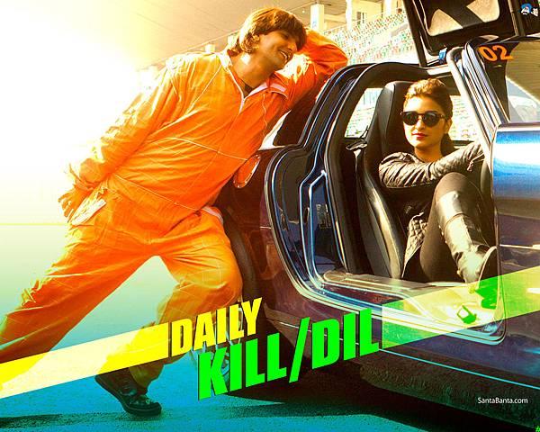 kill-dil-5a