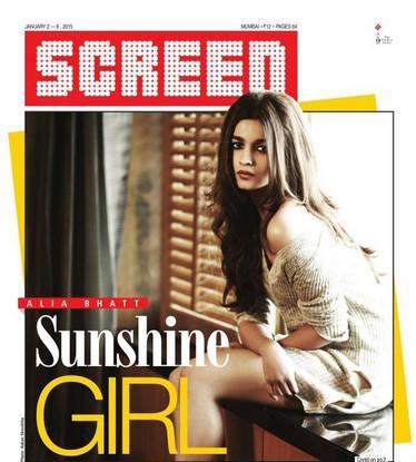 Alia_Screen_Cover