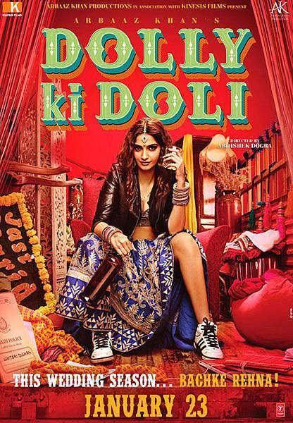 dolly-ki-doli-first-look-poster_141820570810