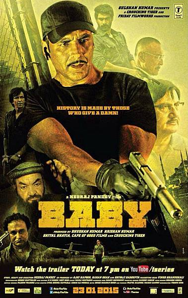 baby-poster_141759098700