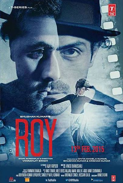 roy-film-2015-new-second-poster