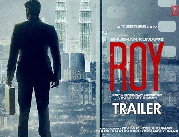 roy-movie-2015-trailer