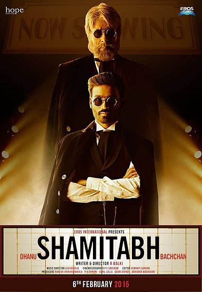shamitabh-first-look-poster_141932953000