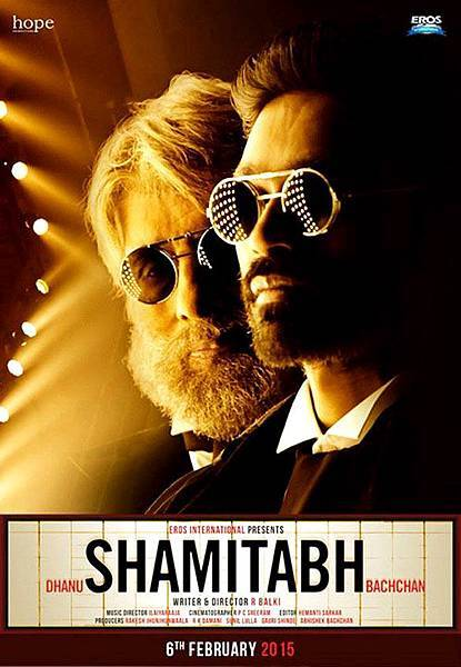 shamitabh-first-look-poster_142043793400