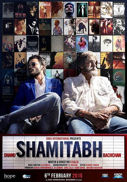shamitabh-first-look-poster_142043793420