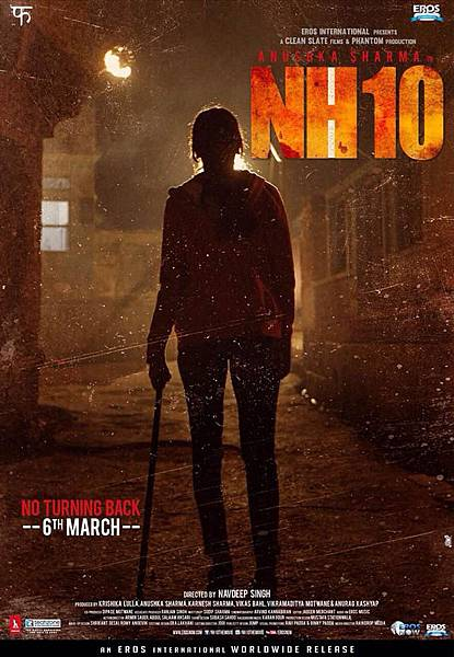 nh10-first-look_142303225600
