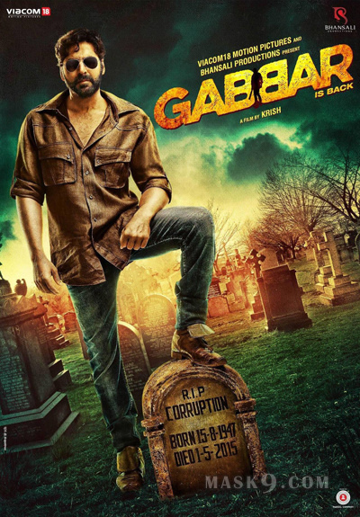 movie-gabbar-is-back-poster-mask9