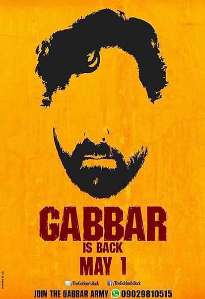 gabbar-poster_142631509820