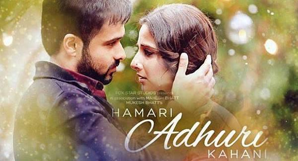 500759228-Hamari-Adhuri-Kahani_6