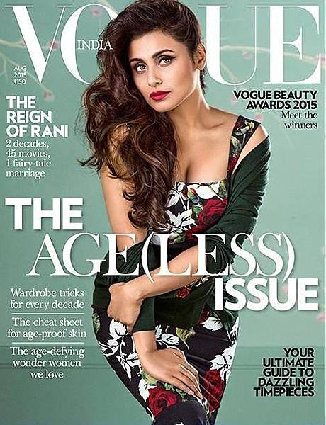 Rani_Vogue