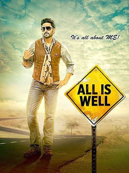 all-is-well-first-look-poster_143564731710