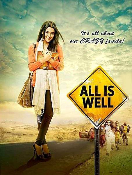 all-is-well-first-look-poster_143564731720