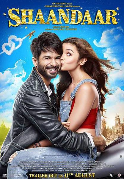 Shaandaar First Look