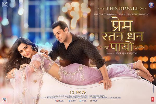 PRDP-Hindi-Poster