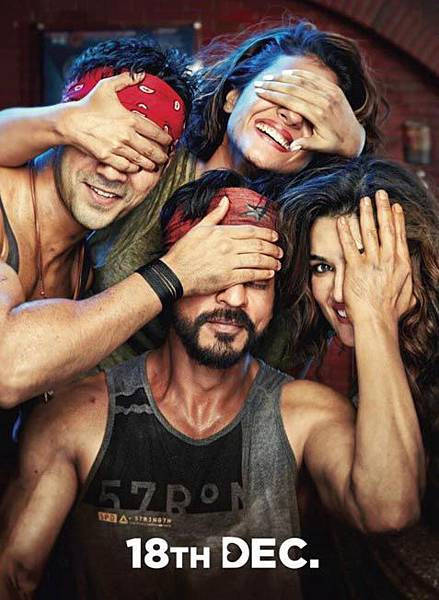 dilwale_144707160800