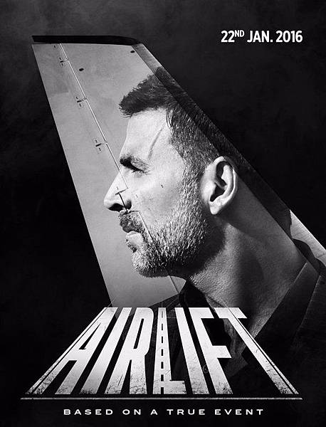 Airlift-Fist-Look-Poster