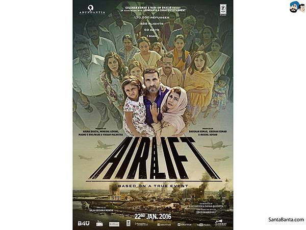 airlift-5a