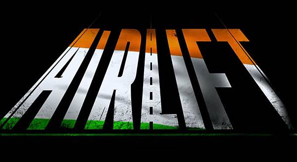 airlift_144781970600