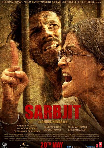 sarbjit-official-poster_146000951200